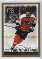 Eric Lindros (5 NHL All-Star Games)