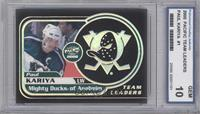 Paul Kariya [ENCASED]