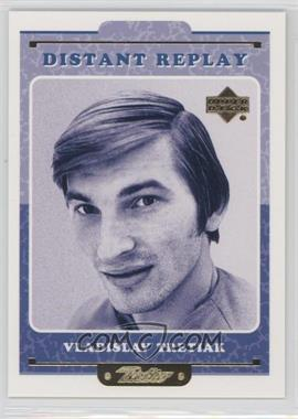 1999-00 Upper Deck Retro - Distant Replay #DR 15 - Vladislav Tretiak