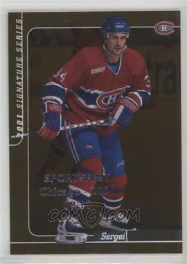 2000-01 In the Game Be A Player Signature Series - [Base] - Bronze SportsFest Chicago #113 - Sergei Zholtok /10