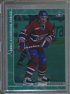 2000-01 In the Game Be A Player Signature Series - [Base] - Emerald #113 - Sergei Zholtok /10