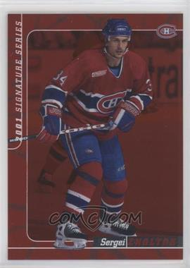 2000-01 In the Game Be A Player Signature Series - [Base] - Ruby #113 - Sergei Zholtok /200