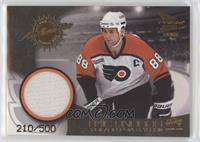 Eric Lindros #/500