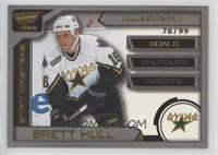 Brett Hull #78/99