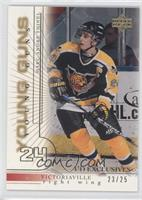 Marc-Andre Thinel /25