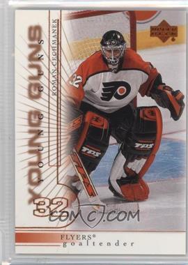 2000-01 Upper Deck - [Base] #435 - Roman Cechmanek