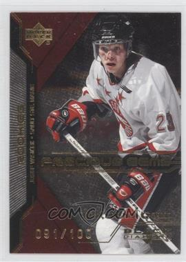 2000-01 Upper Deck Black Diamond - [Base] - Diamond Gold #70 - Josef Vasicek /100