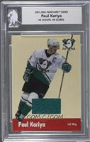 Paul Kariya /20 [ENCASED]