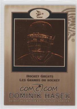 2001-02 Pacific Prism Gold McDonald's - Hockey Greats #4 - Dominik Hasek