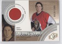 Joel Kwiatkowski (Away Jersey) #/1,500