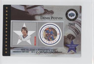 2001 Canada Post NHL All-Stars - [Base] #4 - Denis Potvin