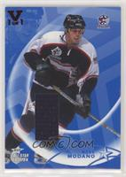 Mike Modano [Noted] #/1