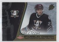 Stanislav Chistov /325