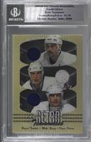 Bryan Trottier, Mike Bossy, Denis Potvin [BGS Encased] #/30