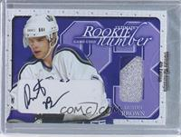 Dustin Brown [Uncirculated] #/20