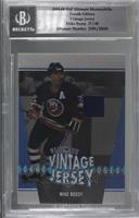 Mike Bossy [Uncirculated] #/40