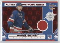 Game-Worn Jersey - Pavel Bure /75