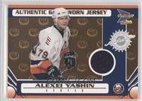 Game-Worn Jersey - Alexei Yashin #/1,185