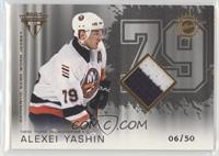 Alexei Yashin #/50