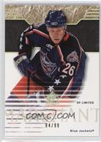 Todd Marchant #/99