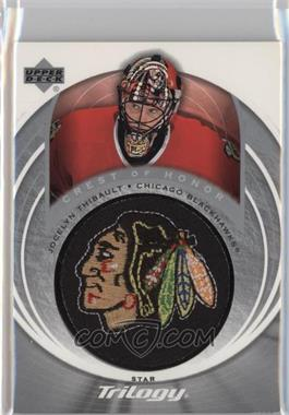 2003-04 Upper Deck Trilogy - [Base] #118 - Jocelyn Thibault
