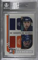 Mike Bossy, Bryan Trottier [BGS Encased] #/20