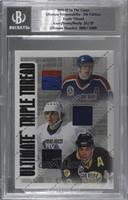 Jari Kurri, Mike Bossy, Cam Neely [Uncirculated] #/25