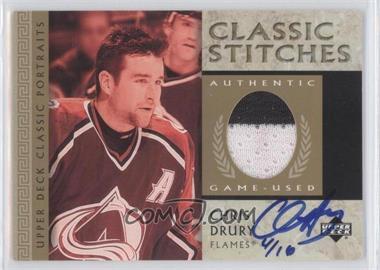 2004-05 SP Authentic - Buyback Autographs #C-CD - Chris Drury /16