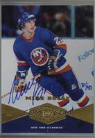 Mike Bossy #/47