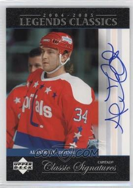 2004-05 Upper Deck Legends Classics - Classic Signatures #CS44 - Al Iafrate