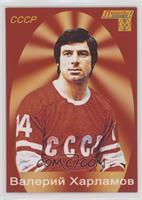 Valeri Kharlamov /30