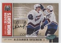Alexander Ovechkin /100