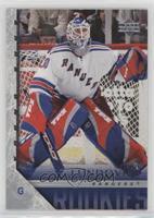 Henrik Lundqvist Rookie Card Hockey Cards