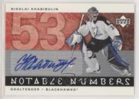 Nikolai Khabibulin /53