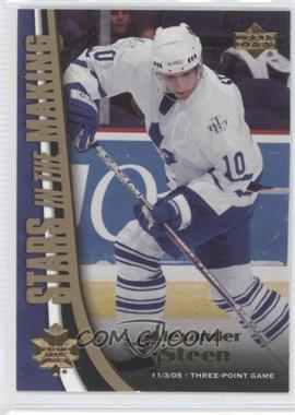 2005-06 Upper Deck - Stars in the Making #SM10 - Alexander Steen