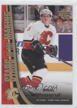2005-06 Upper Deck - Stars in the Making #SM8 - Dion Phaneuf