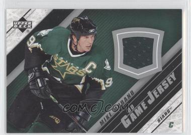 2005-06 Upper Deck - UD Game Jersey Series 2 #J2-MM - Mike Modano