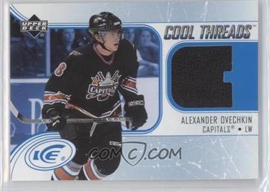 2005-06 Upper Deck Ice - Cool Threads #CT-AO - Alex Ovechkin