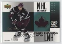 Sergei Fedorov [Noted] #/120