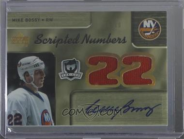 2005-06 Upper Deck The Cup - Dual-Sided Scripted Numbers #DSN-BS - Mike Bossy, Billy Smith /10