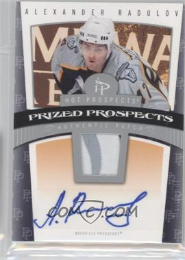2006-07 Fleer Hot Prospects - [Base] #121 - Alexander Radulov /599