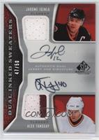 Jarome Iginla, Alex Tanguay /50