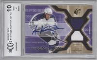 Anze Kopitar /1299 [ENCASED]