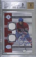 Guillaume Latendresse [BGS9MINT] #/35