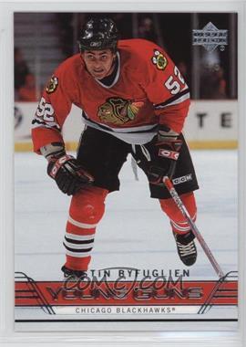 2006-07 Upper Deck - [Base] #206 - Dustin Byfuglien