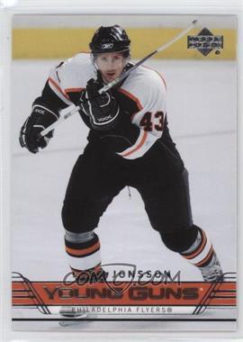 2006-07 Upper Deck - [Base] #482 - Lars Jonsson