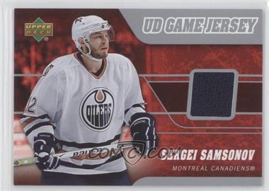 2006-07 Upper Deck - UD Game Jersey #J-SS - Sergei Samsonov