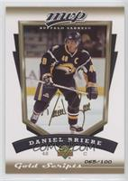 Daniel Briere [EX to NM] #/100