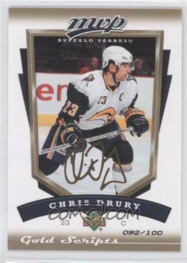 2006-07 Upper Deck MVP - [Base] - Gold Script #31 - Chris Drury /100