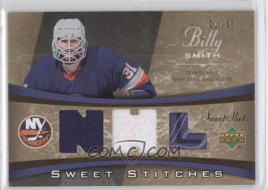 2006-07 Upper Deck Sweet Shot - Sweet Stitches - Dual #SS-BS - Billy Smith /50